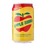 Apple Sidra Drink Front