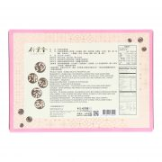 BAMBOO HOUSE BUBBLE MILK TEA PINEAPPLE CAKE (250G) (BACK)