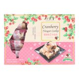 BAMBOO HOUSE CRANBERRY NOUGAT COOKIE (10PCS) (120G) (FRONT)