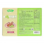 BAMBOO HOUSE PLUM JELLY (500G) (BACK)