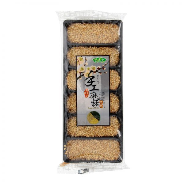 BAMBOO HOUSE TAIWANESE MOCHI WITH SESAME (180G) (FRONT)
