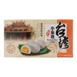 Bamboo House Taiwan Peanut Mochi Rice Cake - By Food People