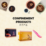 Confinement Products