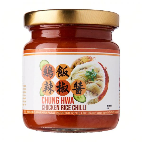 Chicken Rice Chilli (Front)