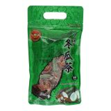JIN MAN TANG BROWN SUGAR WINTER MELON TEA (500G) (FRONT)