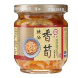 Jiang Ji Salted Bamboo Shoots Stripped in Chili Oil 170g (Front)
