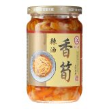 Jiang Ji Salted Bamboo Shoots Stripped in Chili Oil 310g (Front)
