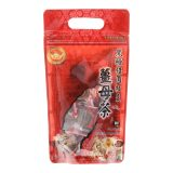 Jin Man Tang Mini Longan Red Dates Brown Sugar Ginger Tea 400g (Front)