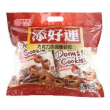 NISSIN CHOCOLATE DONUTS COOKIES (180G) (FRONT)