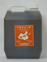 Sesame Oil (B)