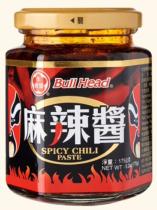 spicy mala
